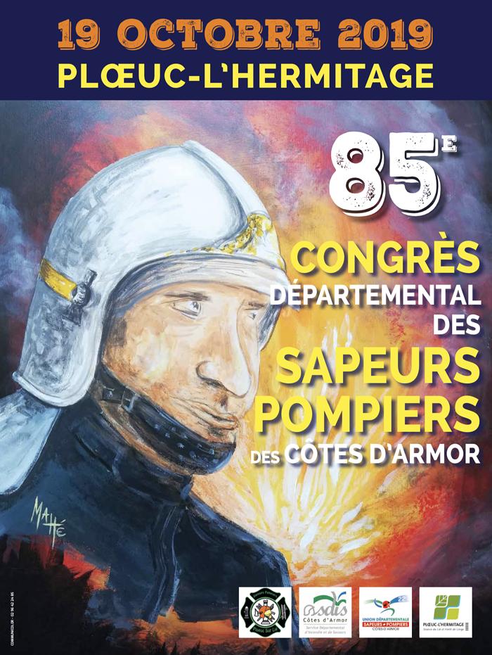 Congrès Départemental des Sapeurs-pompiers 0